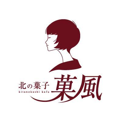 いちご3.jpg