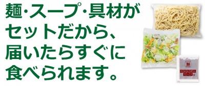 ちゃんぽん7 400.jpg