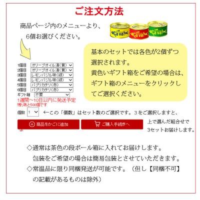 サバ9 400.jpg