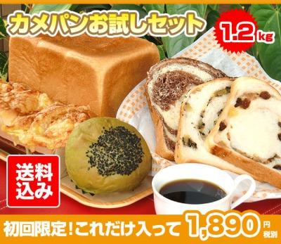 パン2 400.jpg