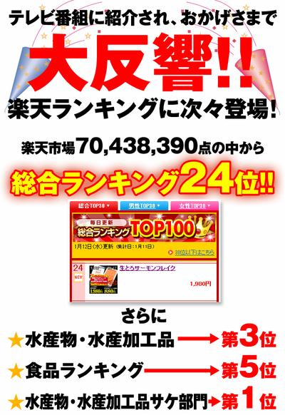 生トロ 8400.jpg