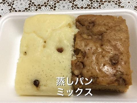蒸しパン.jpg