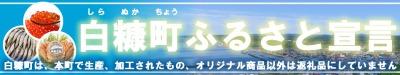 s_いくら 400.jpg