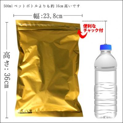 s_いちじく4 400.jpg