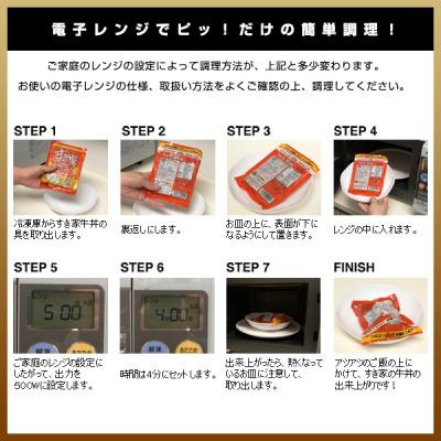 s_すき家3 400.jpg