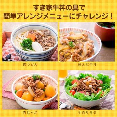 s_すき家8400.jpg