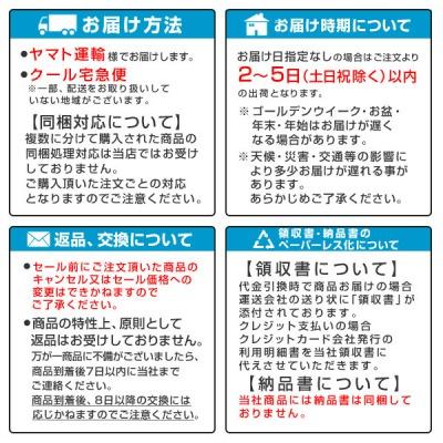 s_すき家9 400.jpg