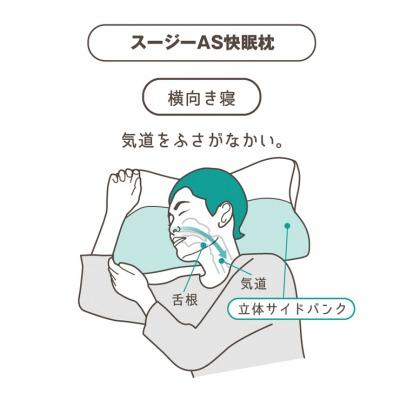 s_まくら2 400.jpg