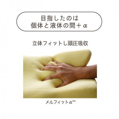 s_まくら7 400.jpg