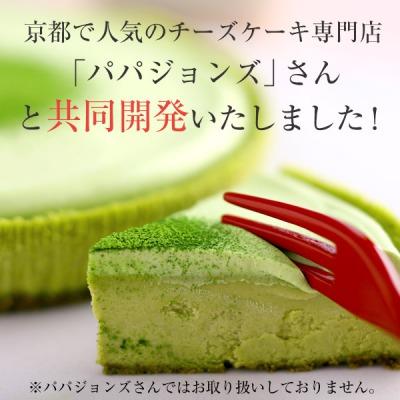 s_チーズケーキ3 400.jpg
