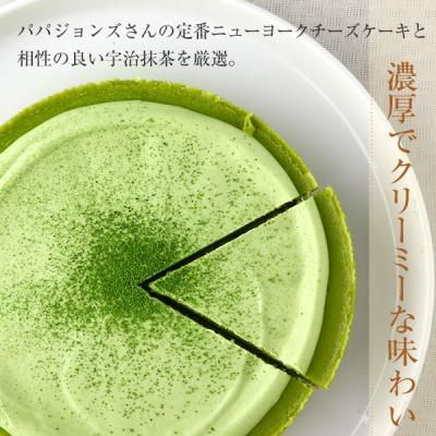 s_チーズケーキ4 40.jpg
