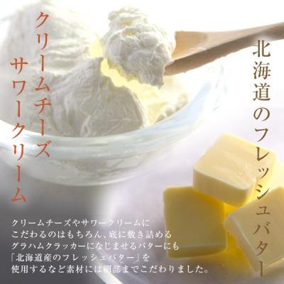 s_チーズケーキ5 400.jpg