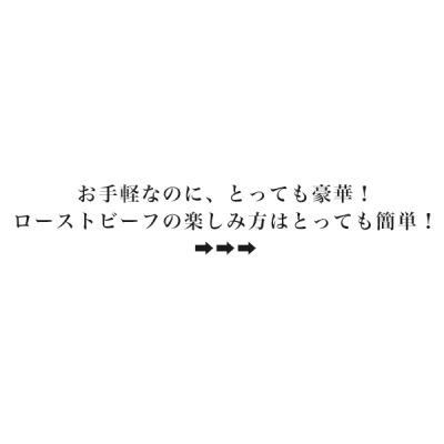s_ロースト5  400.jpg