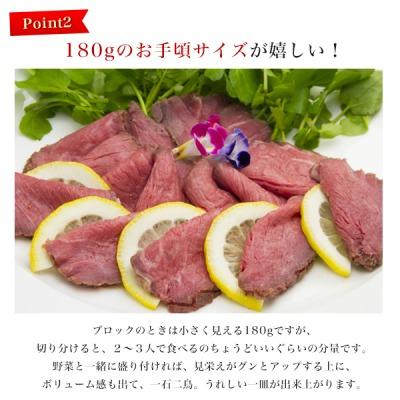s_ロースト7 400.jpg