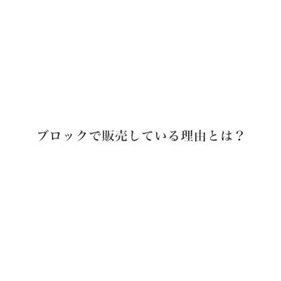 s_ロースト10 400.jpg