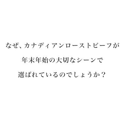 s_ロースト2 400.jpg