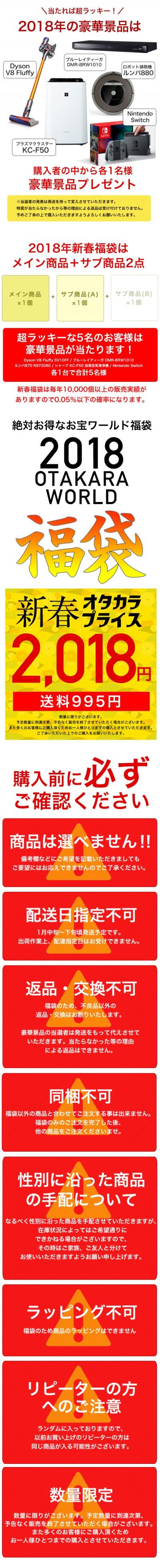 s_福袋5 400 ●.jpg